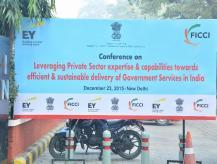 """DARPG, in collaboration with FICCI, has organized a conference on """"Leveraging private sector expertise & capabilities towards efficient and sustainable delivery of Government Services in India"""""""